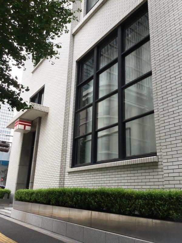 東京中央郵便局 外観