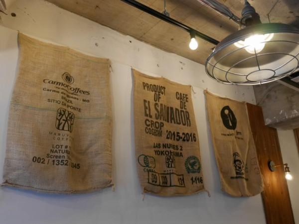 豆は高浜市スギコーヒーロースティングさん