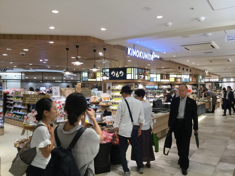 KINOKUNIYA entrée 東京駅グランスタ店