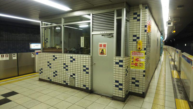 コンコース 放送室